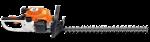 Nożyce do żywoplotu spalinowe Stihl hs45
