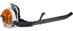 Dmuchawa-plecakowa-STIHL-br-600-magnum